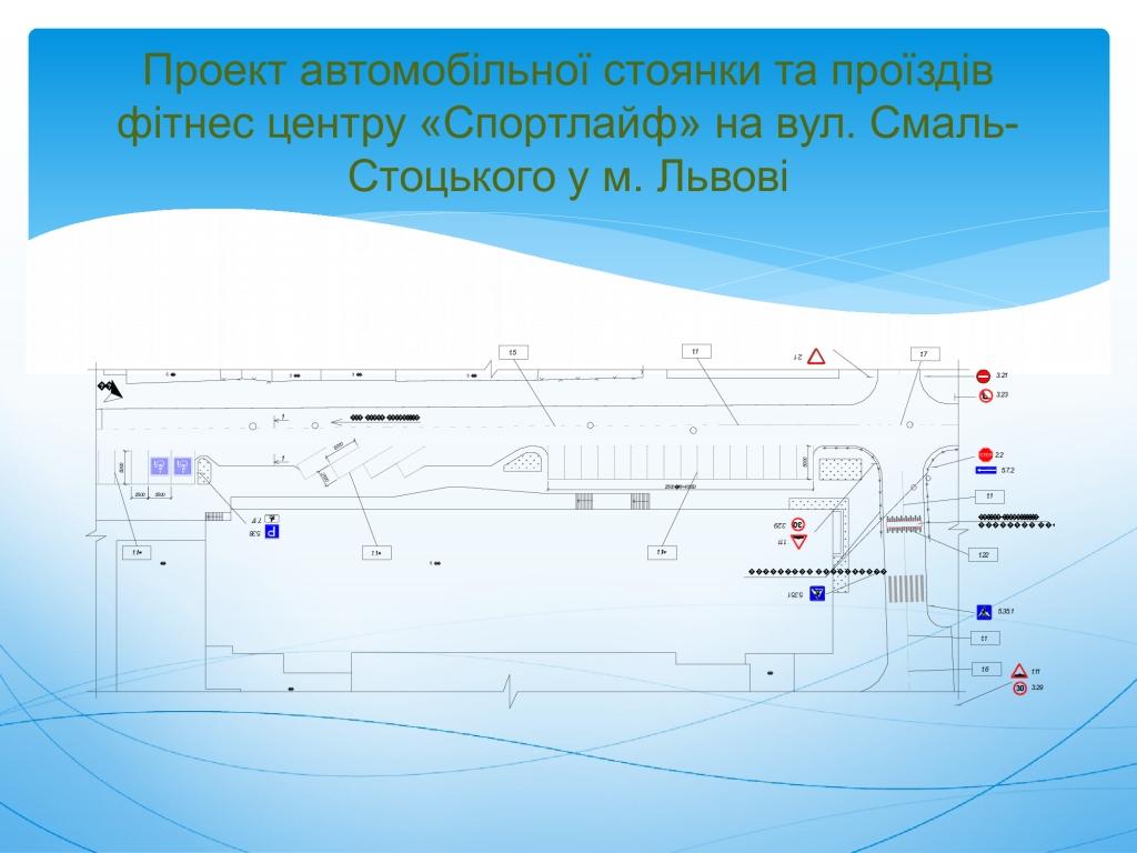 triada_2_022